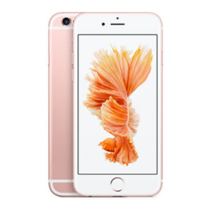 iphone6rozovy